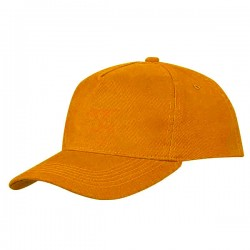 Бейсболки оранжевые