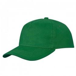 Бейсболки зеленые